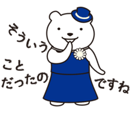 Funny Bear Formal sticker #1232276