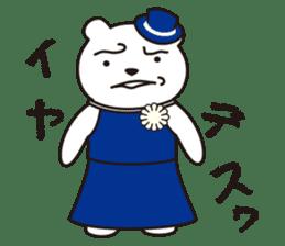 Funny Bear Formal sticker #1232277