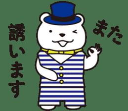 Funny Bear Formal sticker #1232278