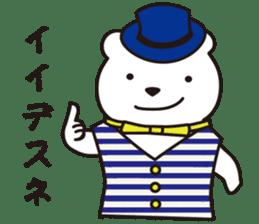Funny Bear Formal sticker #1232279
