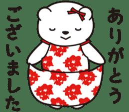 Funny Bear Formal sticker #1232281