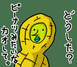 Melon of mass-produced sticker #1233482
