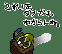 Melon of mass-produced sticker #1233483