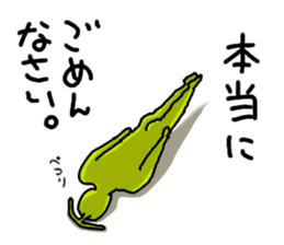 Melon of mass-produced sticker #1233496
