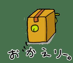 Melon of mass-produced sticker #1233503