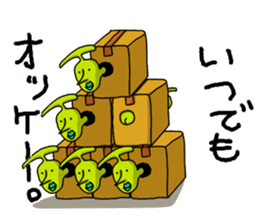 Melon of mass-produced sticker #1233513
