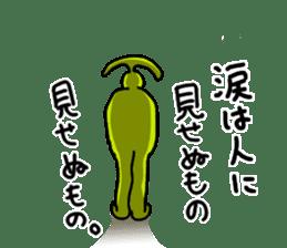 Melon of mass-produced sticker #1233517