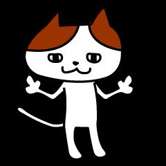 Tosa language cat.
