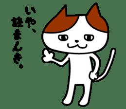 Tosa language cat. sticker #1234002