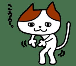 Tosa language cat. sticker #1234006