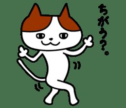 Tosa language cat. sticker #1234007