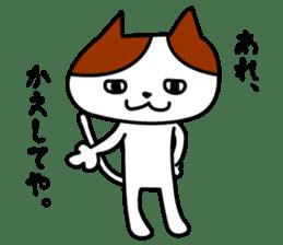 Tosa language cat. sticker #1234011