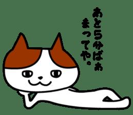 Tosa language cat. sticker #1234015