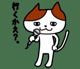 Tosa language cat. sticker #1234016