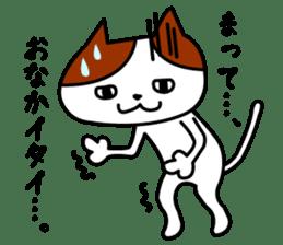Tosa language cat. sticker #1234024