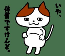 Tosa language cat. sticker #1234026