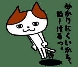 Tosa language cat. sticker #1234028