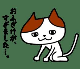 Tosa language cat. sticker #1234029