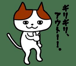 Tosa language cat. sticker #1234032