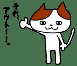 Tosa language cat. sticker #1234033