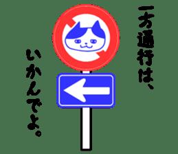 Tosa language cat. sticker #1234035