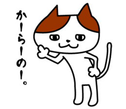 Tosa language cat. sticker #1234036
