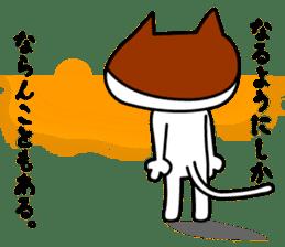 Tosa language cat. sticker #1234040