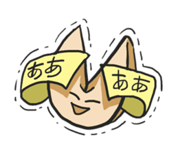 AsB - For Chan (Fortune Cookie) sticker #1235579