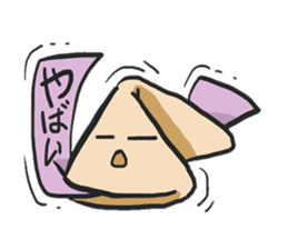 AsB - For Chan (Fortune Cookie) sticker #1235582