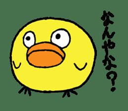 Chick Tomochan sticker #1235842