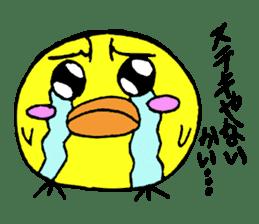 Chick Tomochan sticker #1235845