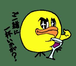 Chick Tomochan sticker #1235846