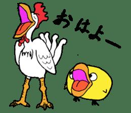 Chick Tomochan sticker #1235847