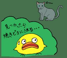 Chick Tomochan sticker #1235849