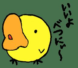 Chick Tomochan sticker #1235850