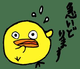 Chick Tomochan sticker #1235852
