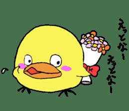 Chick Tomochan sticker #1235861