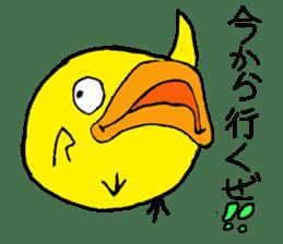 Chick Tomochan sticker #1235864