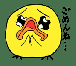 Chick Tomochan sticker #1235868