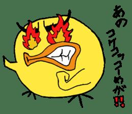 Chick Tomochan sticker #1235869