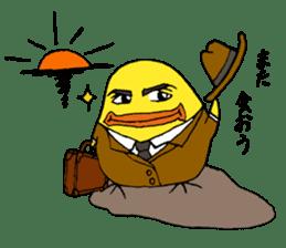 Chick Tomochan sticker #1235873