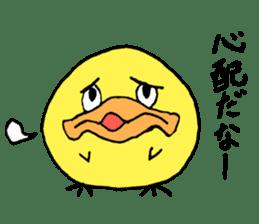 Chick Tomochan sticker #1235877