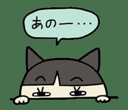 Kumao2 sticker #1235963