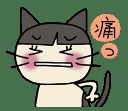 Kumao2 sticker #1235967