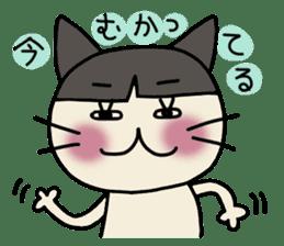 Kumao2 sticker #1235968