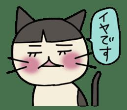 Kumao2 sticker #1235969