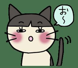 Kumao2 sticker #1235971