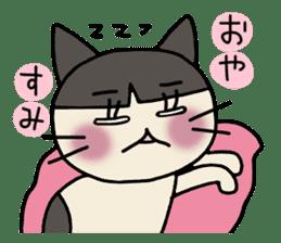 Kumao2 sticker #1235973