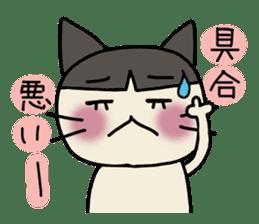 Kumao2 sticker #1235977
