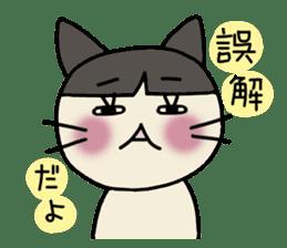 Kumao2 sticker #1235978